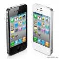 Apple iPhone 4 - Black, White