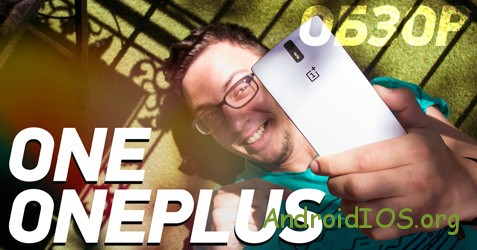 1404835833_oneplus-one-review-cr