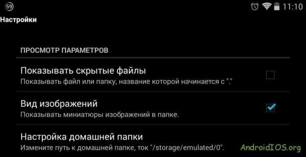 IMG_20140811_111119