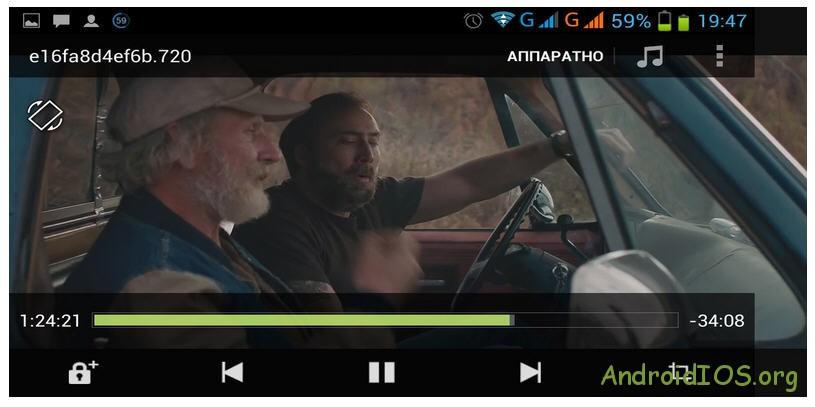 приложение для просмотра фильмов на андроид - фото 9