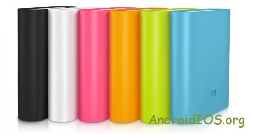 Xiaomi-Battery-10400-mAh-520x279