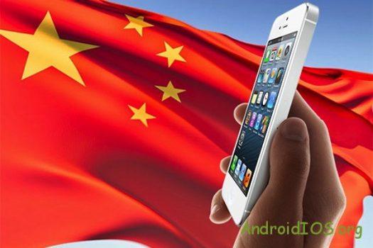 iphone-5-china-telekom