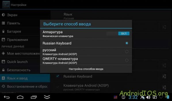 rukeyboard-android-1-_1979