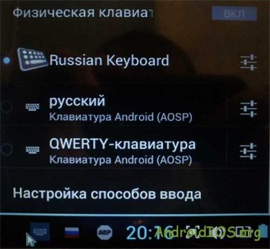rukeyboard-android-3-_1981