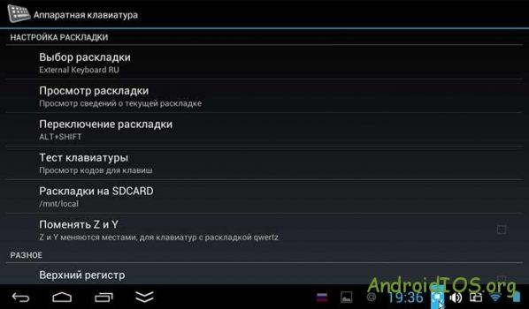 ruKeyboard v1.6.0r91