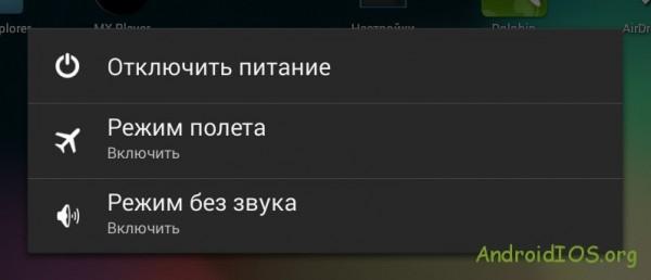 safe_mode1