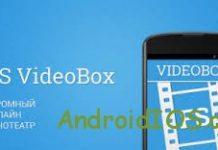 FS VideoBox 1.7.11