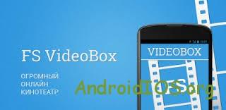 hd videobox для ios скачать