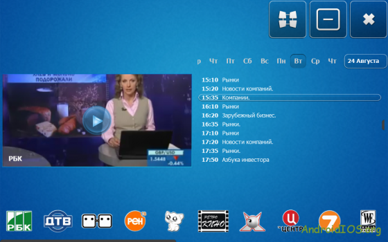tv-fullscreen-landscape