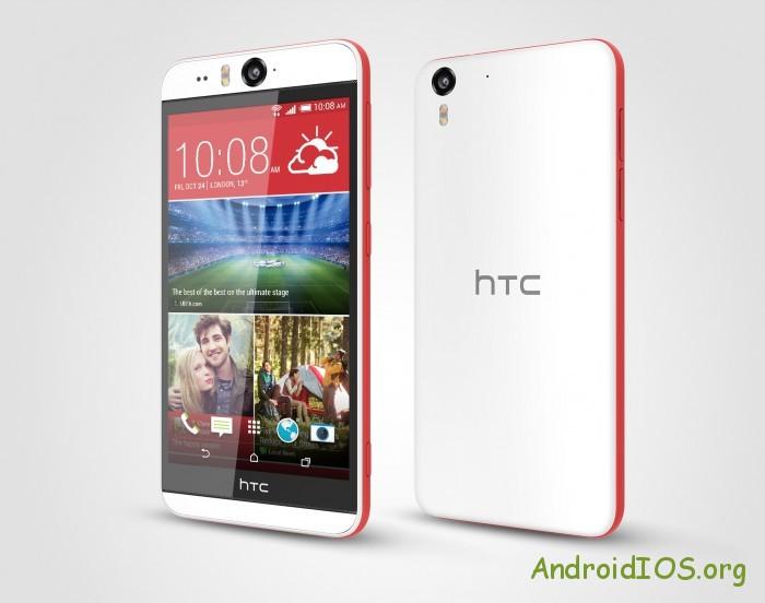 HTC-Desire-Eye-White