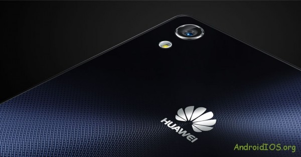 Huawei-Ascend-P7-Review-Photo4