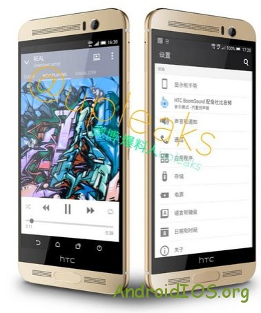 HTC-One-M9-in-gold.jpg