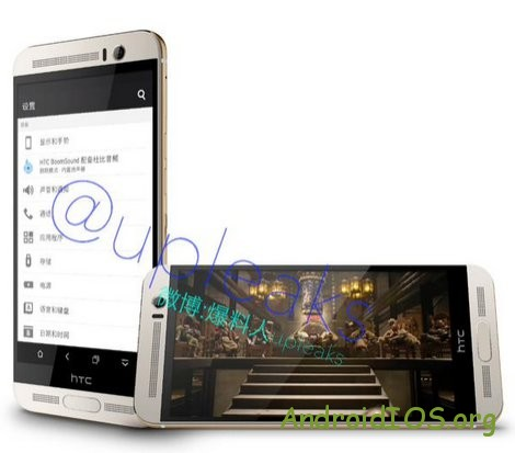 HTC-One-M9-in-two-tone-silvergold.jpg