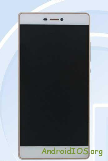 Huawei-P8-tenaa-_1