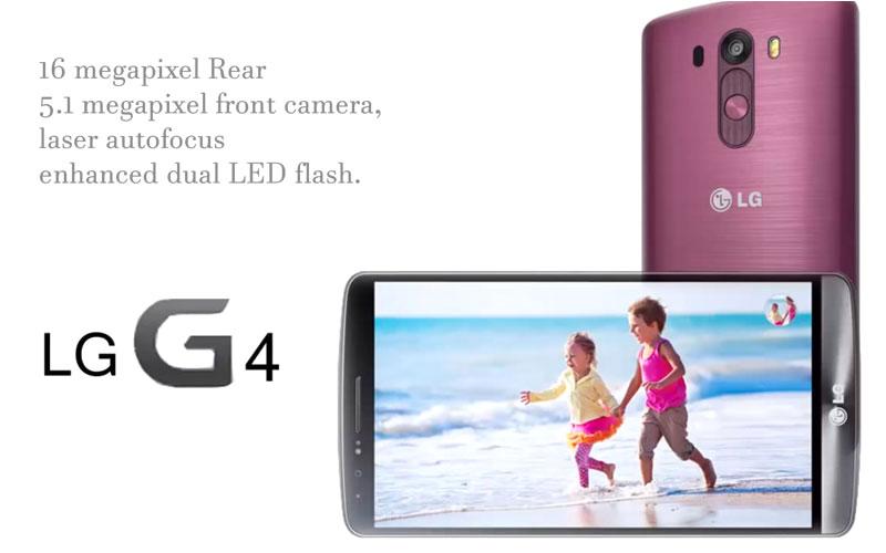 LG-G4-Rumeurs-Caracteristiques-Techniques