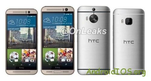 htc-one-m9plus-nowy-przeciek-medium