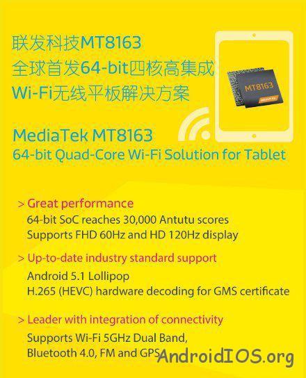 mediatek-new-tablet-processors-02