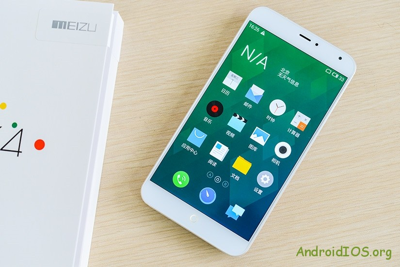 meizu_mx4_white_05