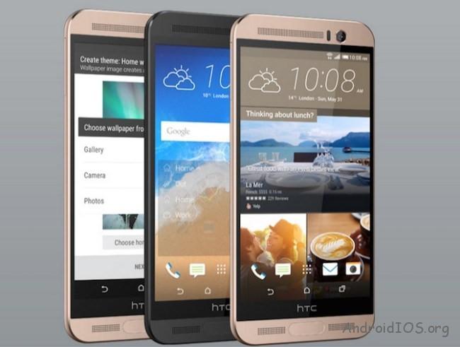 HTC-One-ME-giz