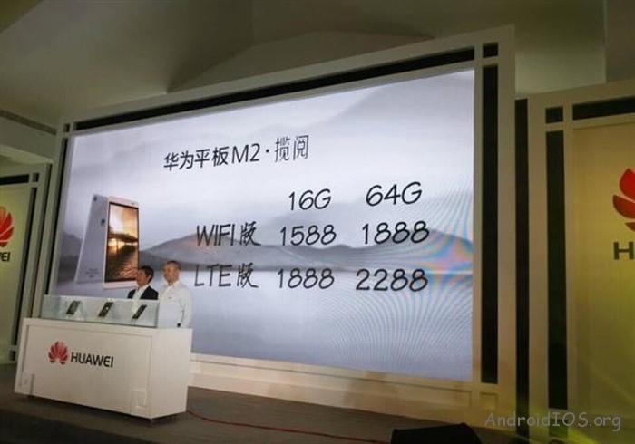 huawei-m2-tablet-03