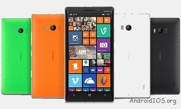 lumia582