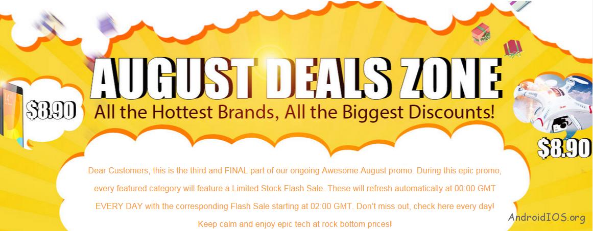 August deal