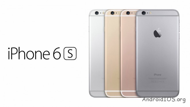 iphone-6s-shoplemonde-01-660x372