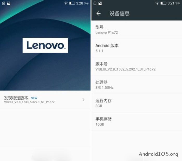 lenovo-vibe-p1_screenshots
