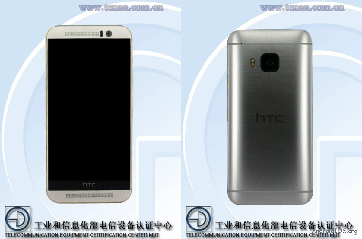 HTC-One-M9e-TENAA_3