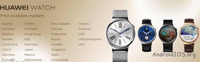 huawei-watch-preorder-03