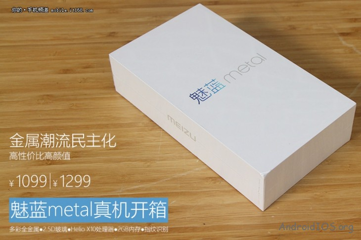 1445422211_meizu-1 (1)