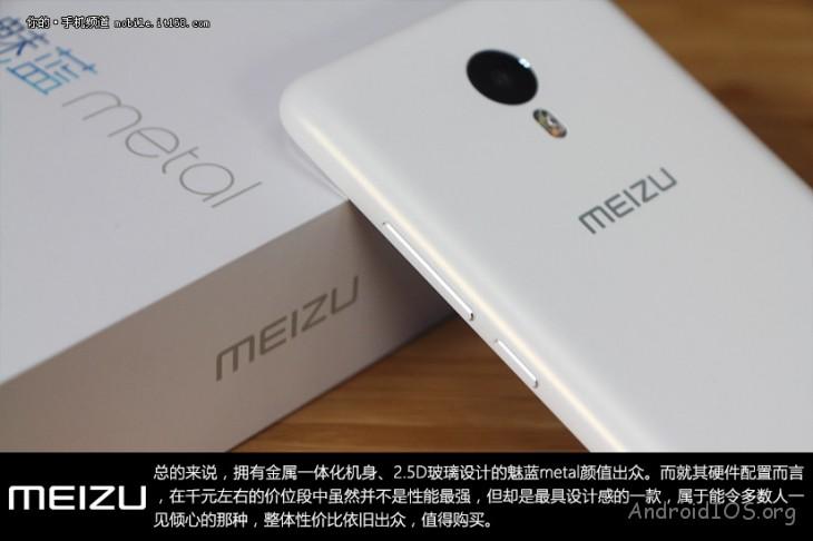 1445422248_meizu-16