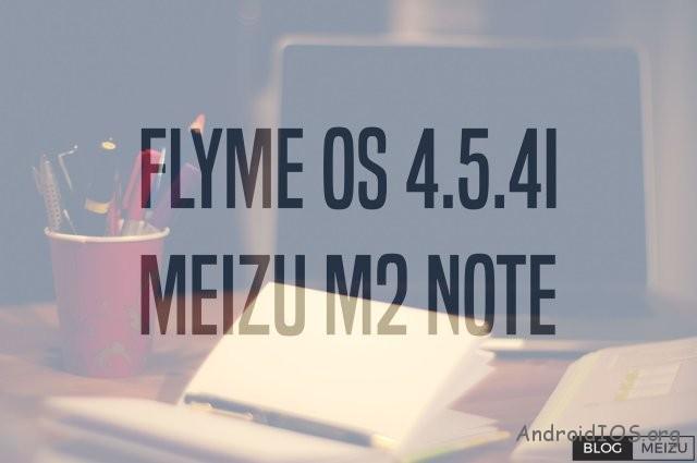 meizu-m2-note-ota