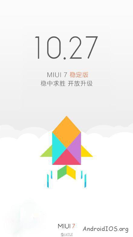 xiaomi-miui-v7