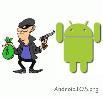 android_i_bezopasnost_virusy_problemy_i_sovety_4(2)