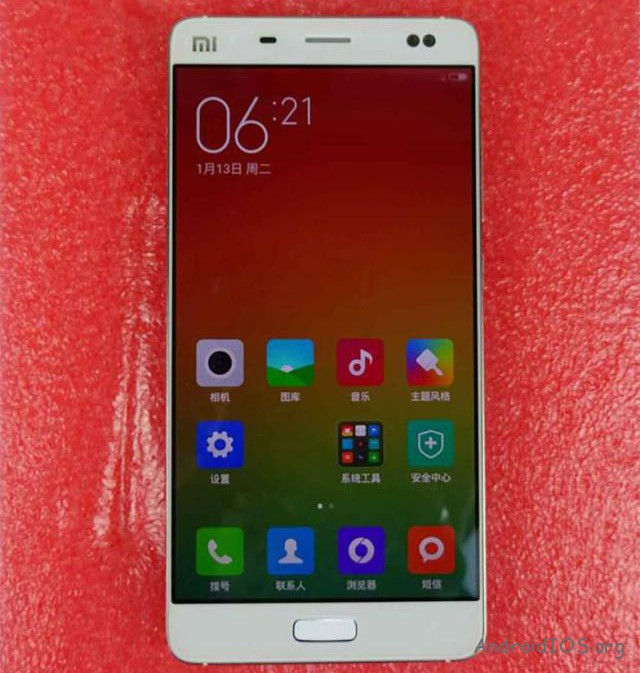 Xiaomi-Mi5-Mi4S-Leaked-