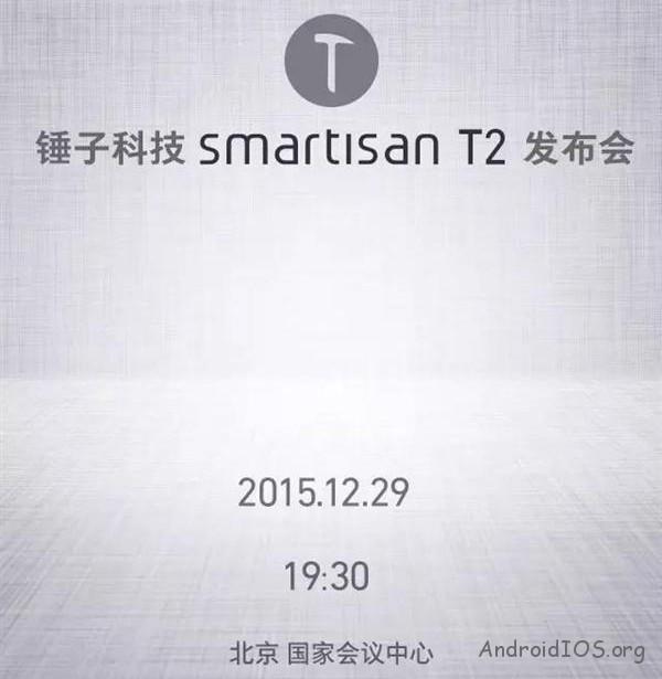 smartisan-t2