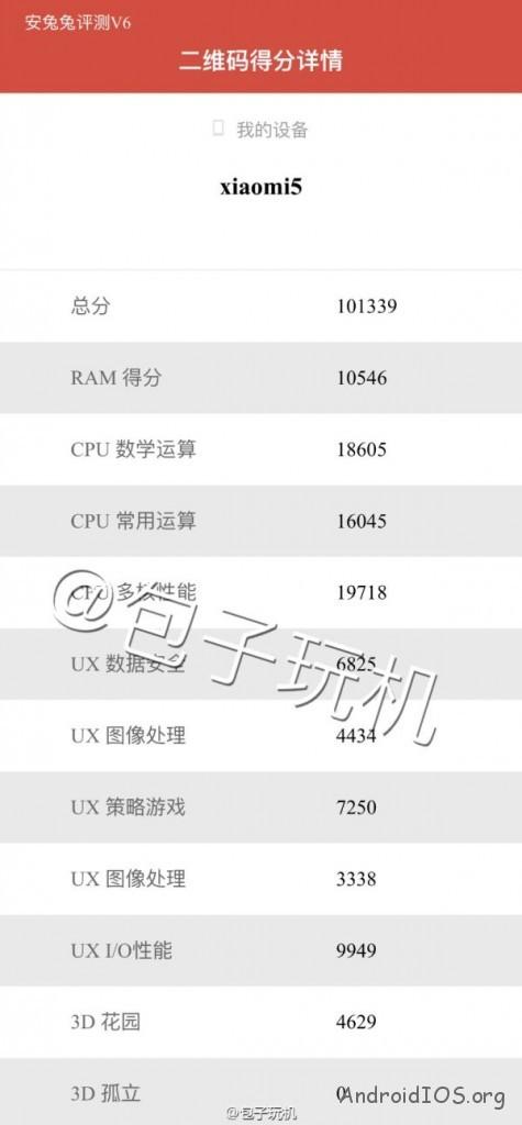 xiaomi-mi5-antutu-475x1024