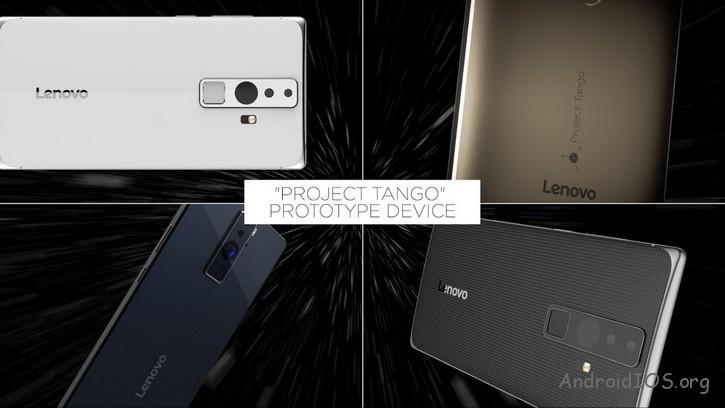 lenovo_project_tango_resize