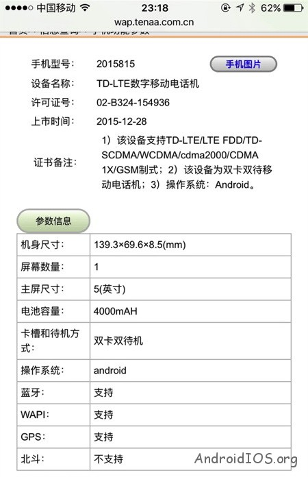 xiaomi_redmi_3_battery