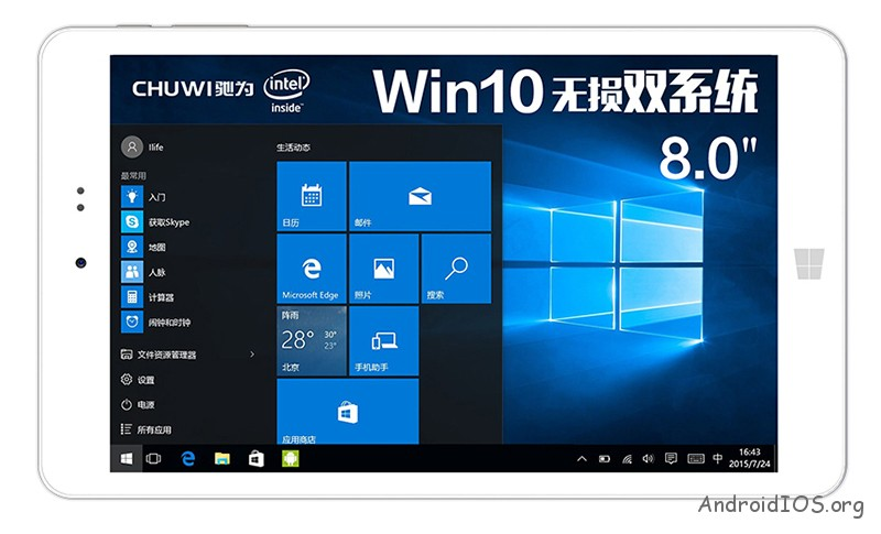 Chuwi-Hi8-Pro-windows-10-Tablet-PC-Intel-Cherry-Trail-Z8300-Quad-Core-8-Inch-IPS