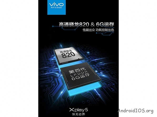 vivo_xplay_5_weibo_teaser-660x495