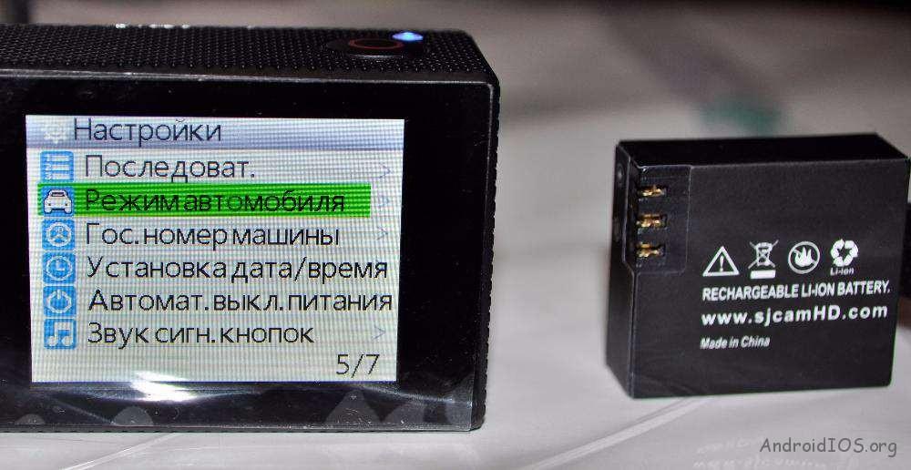 289901494_4_1000x700_ekshn-kamera-sjcamsj5000x-elite-dopakkumulyator-elektronika_rev002