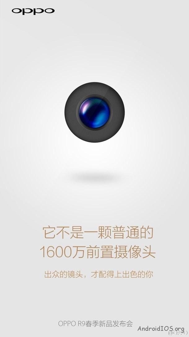 oppo-r9-camera-16-mp-selfie