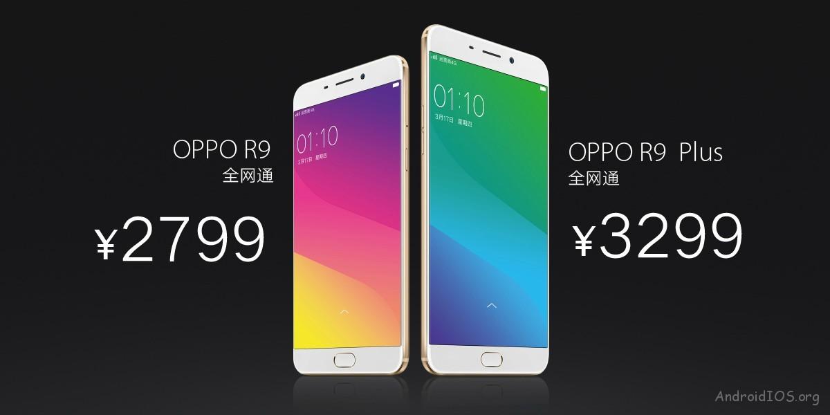 oppo-r9-r9-plus-price