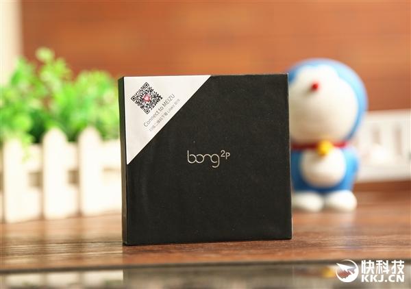 1460113494_bong-p2-12