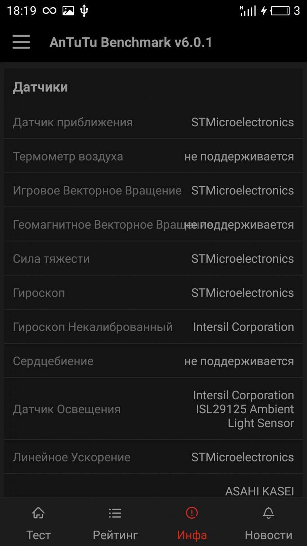 1460458645_meizu_pro_6_odessa_10
