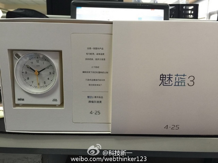 meizu_m3_mini_watch_resize
