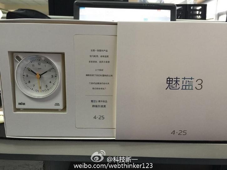 meizu_m3_mini_watch_resize