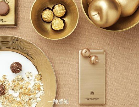 Huawei-G9_2